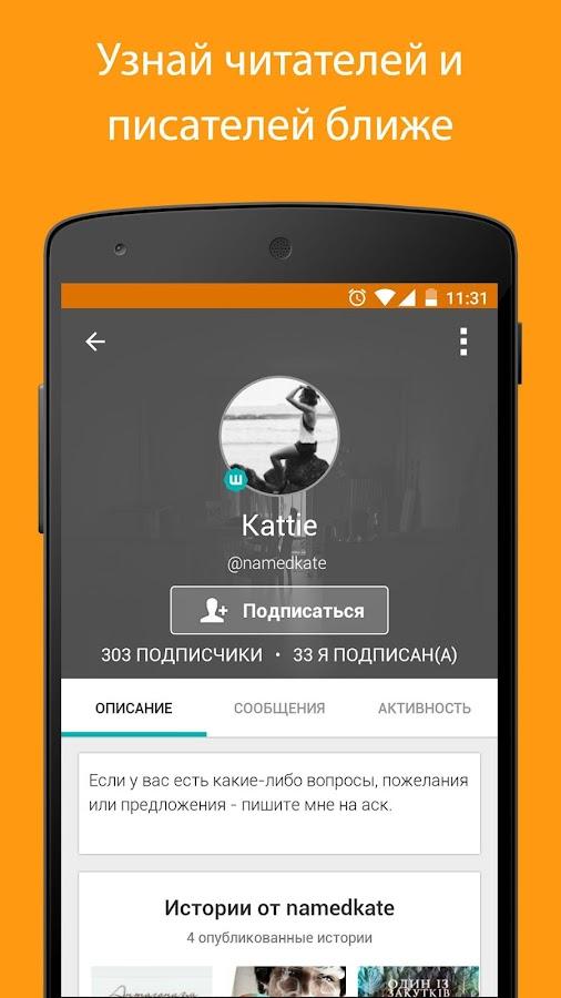 Бесплатные Аудиокниги На Телефон
