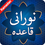 Noorani Qaida With Audio Tajweed 1.0