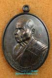 เหรียญหันข้าง รุ่นฉลองอายุ ๘๓ ปี หลวงพ่อสิน เนื้อทองแดงรมดำ