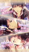 Screenshot of 100日間のプリンセス◆もうひとつのイケメン王宮 恋愛ゲーム