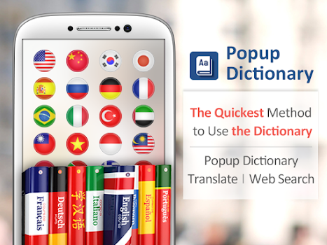 Popup Dictionary-Translate,Web