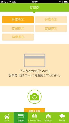 u6771u624bu57ceu533bu9662 1.0 Windows u7528 2
