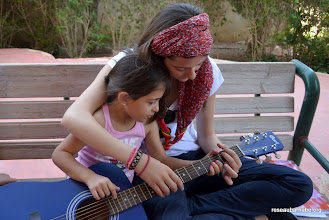Photo: Cours de guitare