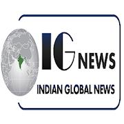 IG News
