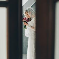Wedding photographer Yana Krutko (YanaKrutko18). Photo of 13.06.2016
