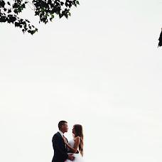 Wedding photographer Alla Shevchenko (deemvest). Photo of 04.07.2018