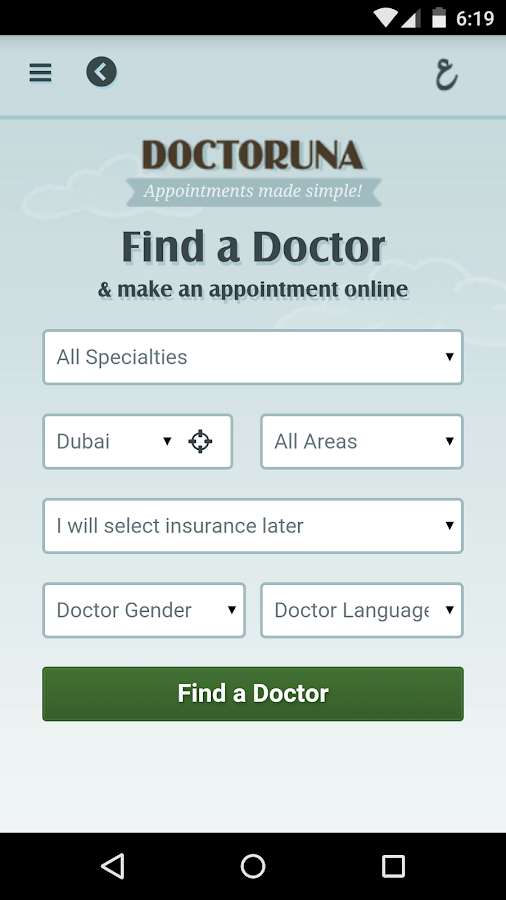 DoctorUna - Book a Doctor Now!- screenshot