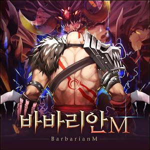 바바리안M