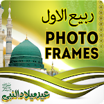 Rabi Ul Awal Photo Frames-Eid Milad Un Nabi Editor Icon