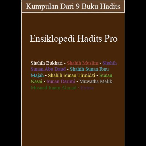Kumpulan Hadits Dari 9 Imam dan Extra Buku Hadits