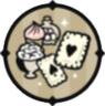 授業セット(錬金術)