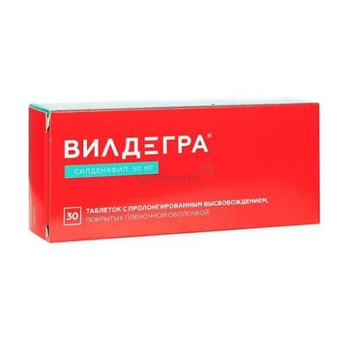 Вилдегра таблетки с пролонг высвоб. п.п.о. 50мг 30 шт.