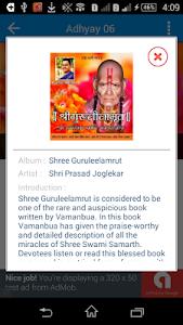 Swami Samarth Gurulilamrut screenshot 4
