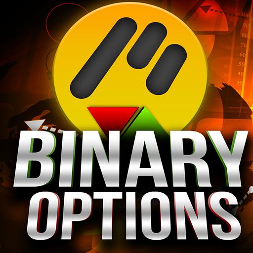 Бинарные опционы - Торги