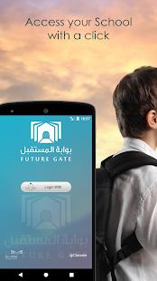 بوابة المستقبل - جدة - náhled