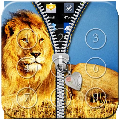 Lion Zipper Lock