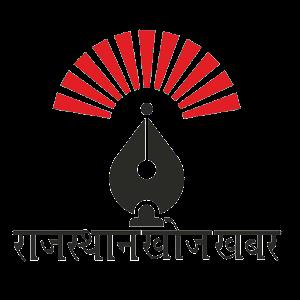Rajasthan Khoj Khabar
