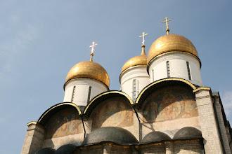 Photo: Cathédrale de l'Assomption