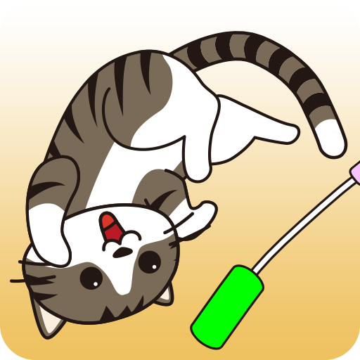 ネコあそび【ねこをナデナデして遊ぼう】 動作 LOGO-玩APPs