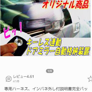 ハイエースワゴン TRH219W 平成30年 のカスタム事例画像 panmanさんの2018年09月11日18:23の投稿