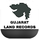 Download Gujarat Land Records For PC Windows and Mac