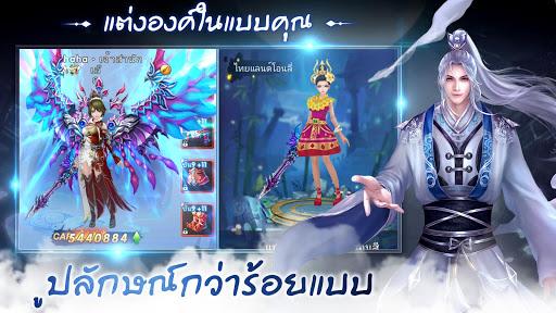 Sword Fantasy-u0e40u0e0bu0e35u0e22u0e19u0e23u0e31u0e01u0e01u0e23u0e30u0e1au0e35u0e48u0e04u0e39u0e48 1.0.8 screenshots 9