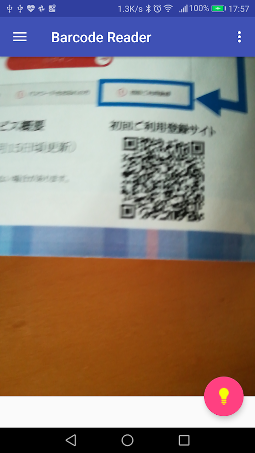 Hyper QR Barcode Reader:All barcodes can be read- screenshot