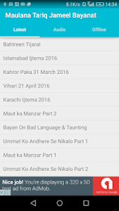 Maulana Tariq Jameel All Bayan screenshot 1