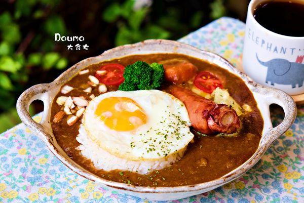 謝謝DOUMO-超夯永和早午餐!咖哩飯、雲朵上的太陽!(附謝謝DOUMO MENU) 永安市場站美食/永和早餐/永和咖哩/台北咖哩推薦