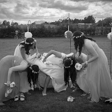 Fotógrafo de bodas Binson Franco (binson). Foto del 09.11.2016
