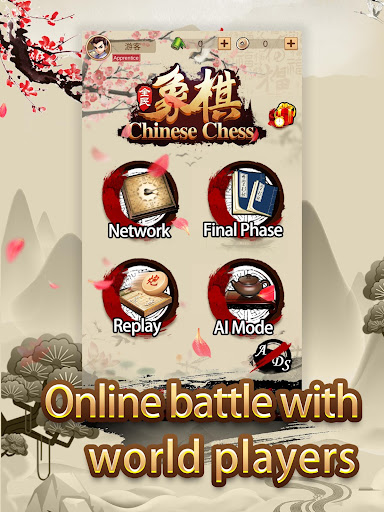 Chinese Chess screenshot 9
