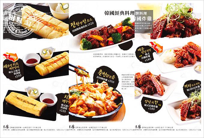 玉豆腐菜單4