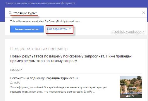 http://ktonanovenkogo.ru/image/15-10-201418-48-17.png