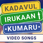 Video songs of Kadavul Irukaan