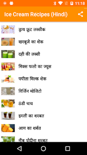 Ice cream recipes in hindi android apps on google play ice cream recipes in hindi screenshot thumbnail ccuart Choice Image