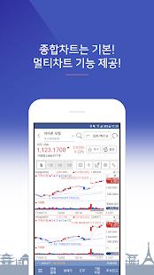 한국투자증권 New eFriend Smart 해외주식 - náhled