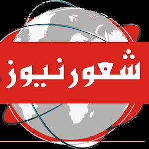 shaurnews.com