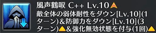 風声鶴唳[C++]