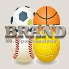 브랜드픽 = 라이브스코어,토토,픽,프로토,무료픽,스포츠분석,라스,먹튀,결장/부상 icon