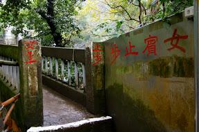 [遊記]台北陽明山龍鳳谷.硫磺谷