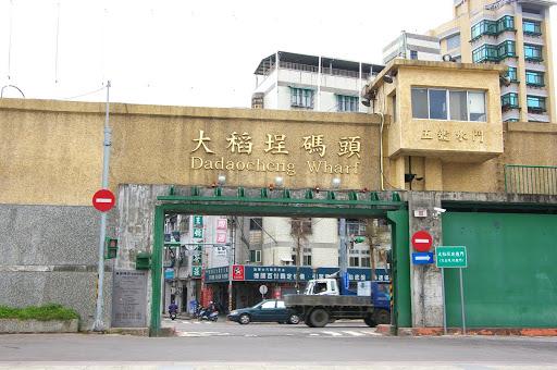 [遊記][鐵馬之旅]台北淡水河右岸