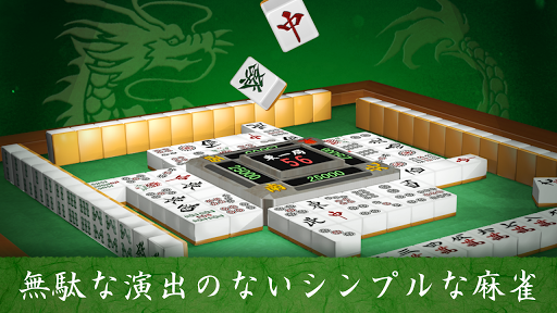 Mahjong Free apkmr screenshots 1