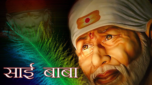 Sai Chalisa, Aarti, Kavach app (apk) free download for Android/PC/Windows screenshot