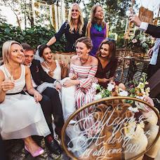 Wedding photographer Tanya Karaisaeva (TaniKaraisaeva). Photo of 25.04.2018