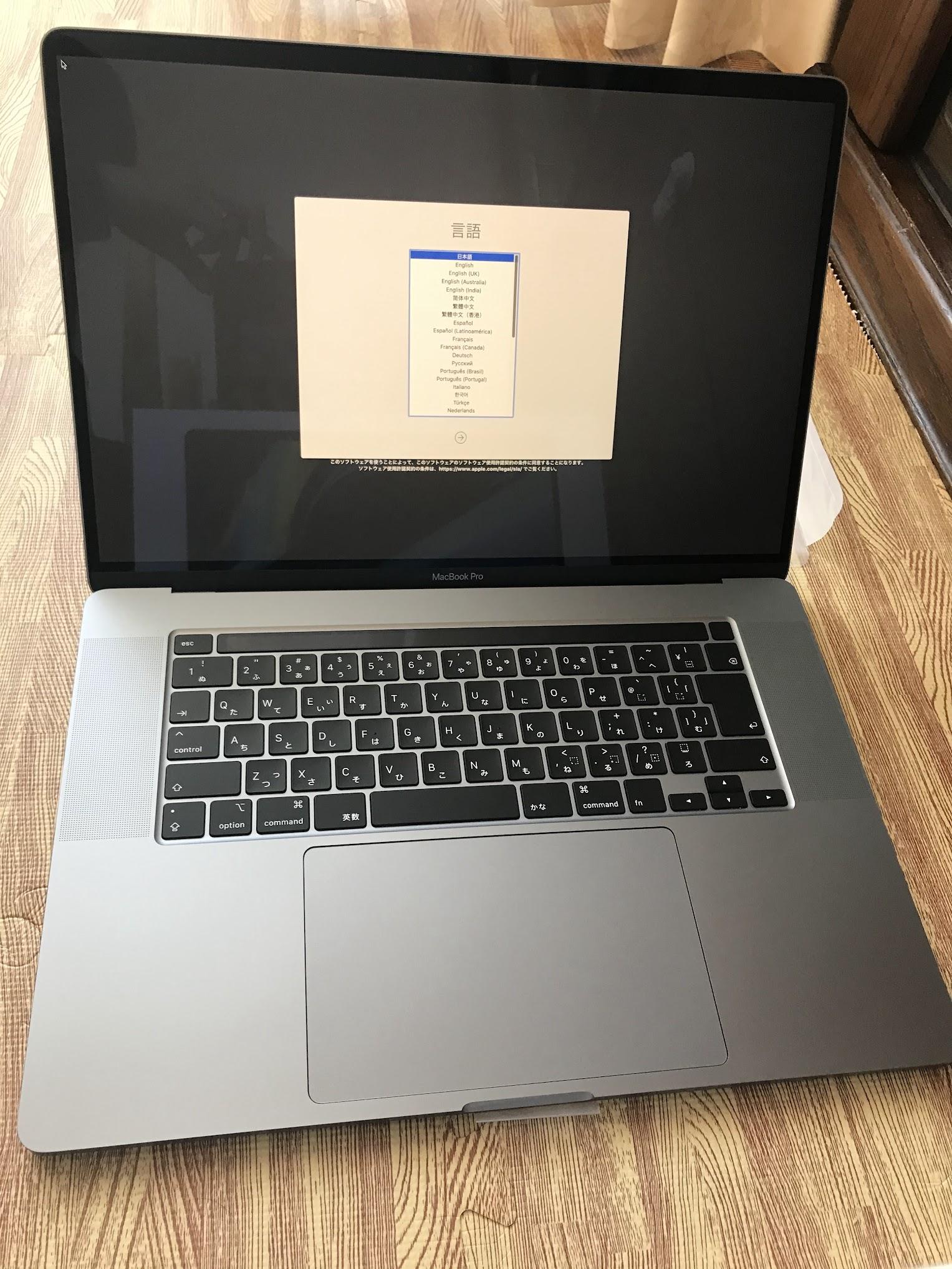 [レビュー]macbook pro 16インチが届いたので感想とか。