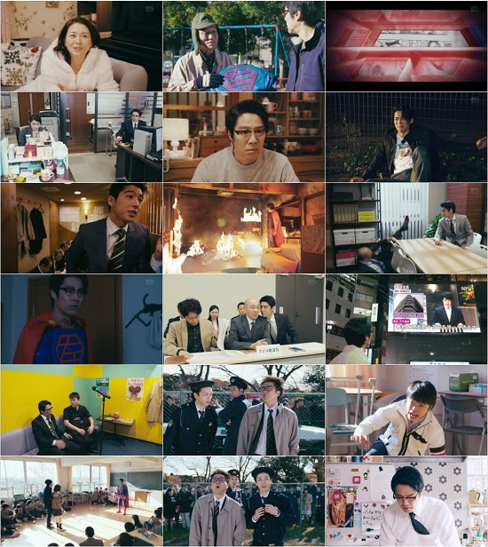 (TV-Dorama)(720p) 島崎遥香 – スーパーサラリーマン左江内氏 ep02 170121