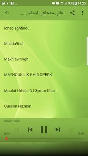 مصطفى اومكيل بدون انترنت 2018 - Mustafa oumguil - náhled