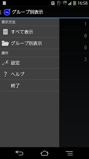 u308du3051u308cu3053 1.1.0 Windows u7528 2