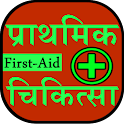 First Aid in Hindi icon
