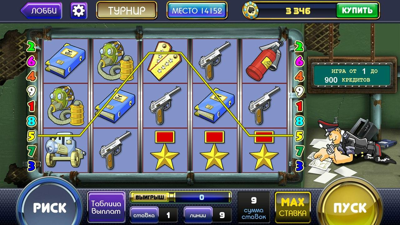 Игровой автомат Резидент Resident играть бесплатно